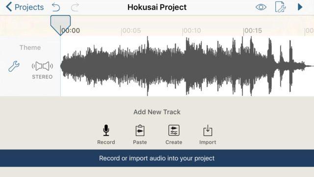 free-ios-audio-editor